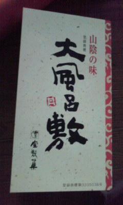 110804_1652~001.jpg